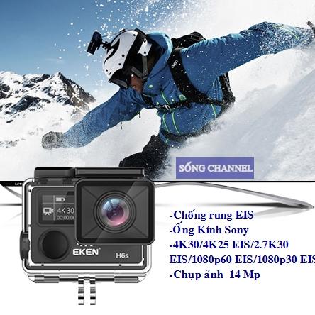 Eken H6S có khả năng chống rung EIS