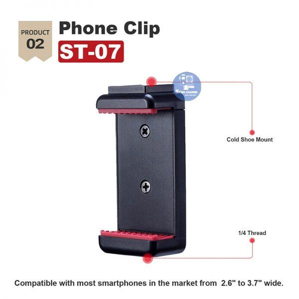 Kẹp điện thoại Ulanzi ST-07